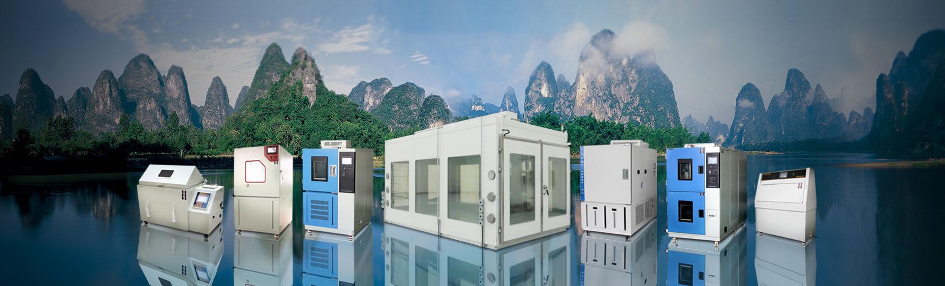 試驗箱(xiang)